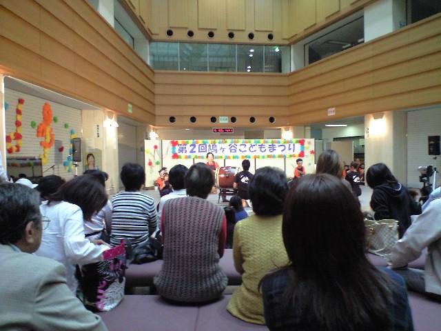鳩ヶ谷子ども祭り