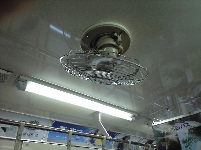 扇風機のある電車